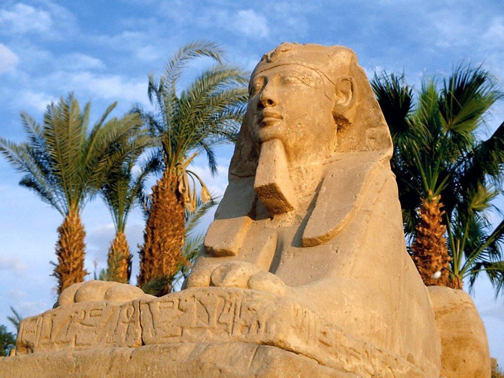egip1