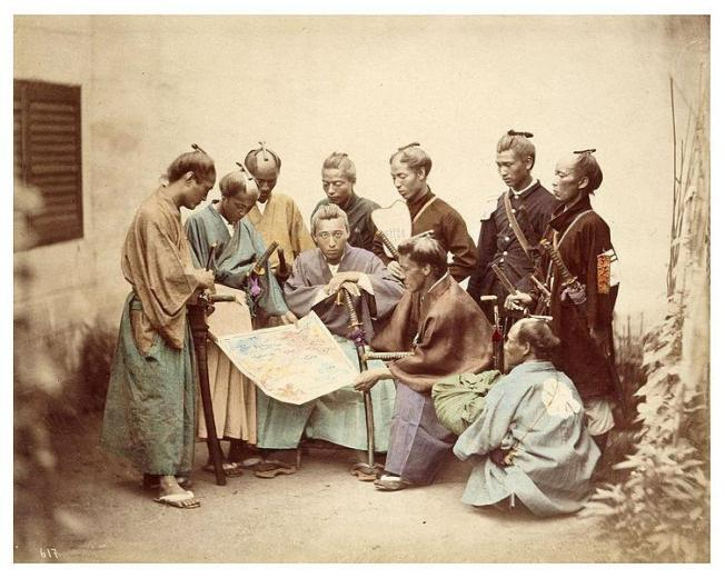 Japon-istoria
