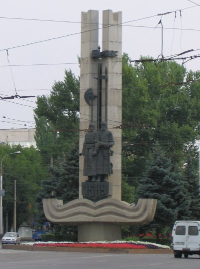 point738_Monument_to_foundation_of_Volgograd
