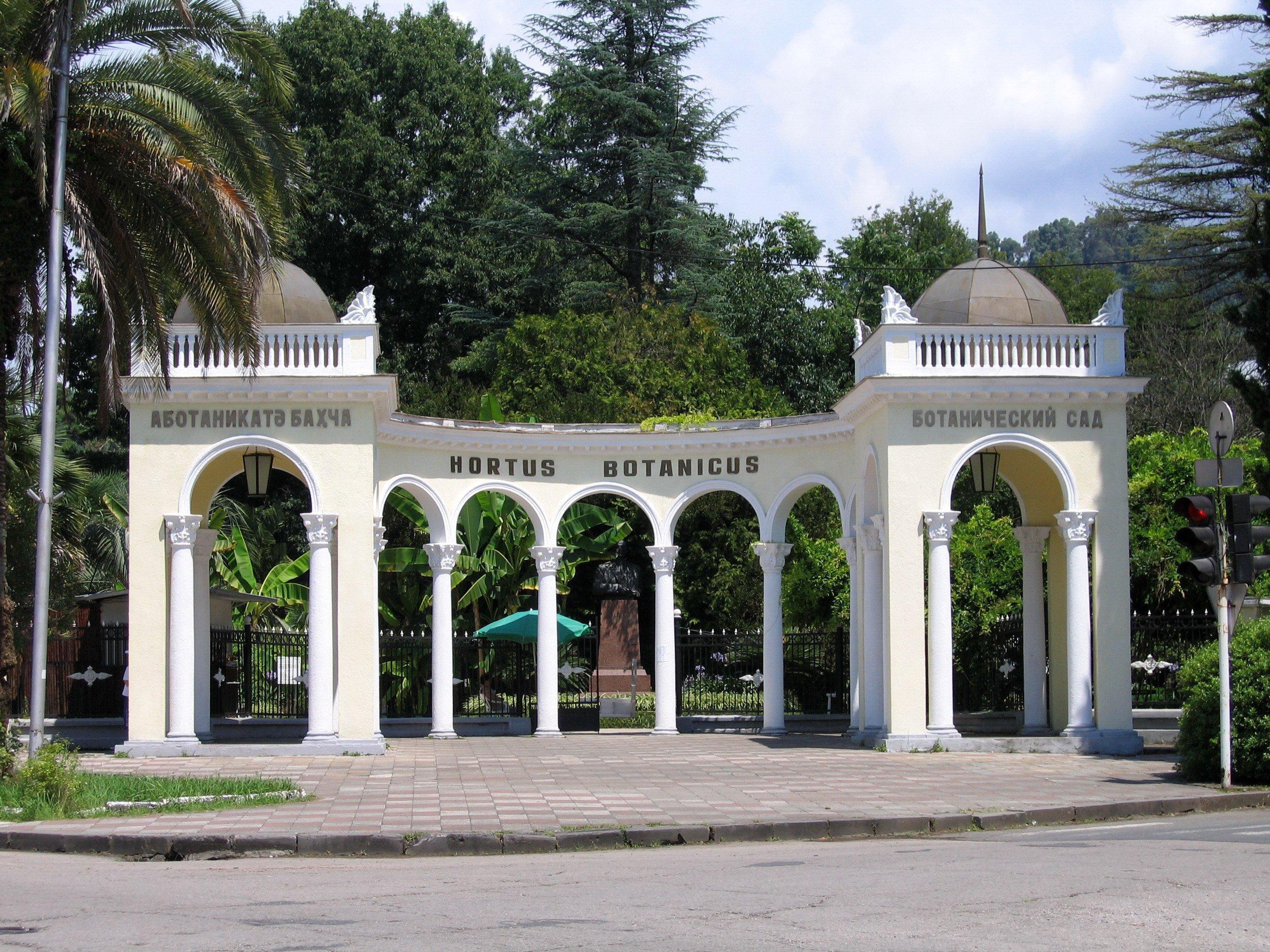 Botanical_garden.Sukhum - копия